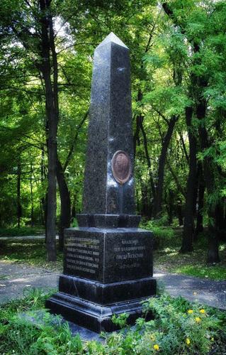 Что посмотреть - Писаржевскому Л.В. обелиск с барельефным портретом