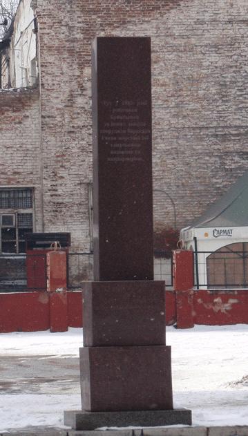 Что посмотреть - Памятник Чечеловской баррикаде