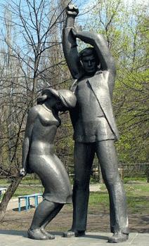 Что посмотреть - Членам Амур-Нижнеднепровской подпольной комсомольско-молодежной организации памятник