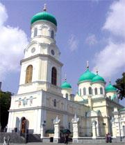 Что посмотреть - Свято-Троицкий кафедральный собор