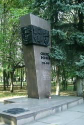 Что посмотреть - Памятник студентам-воинам