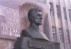 Что посмотреть - Памятный знак первому начальнику ДИИТа Федиченко Н.М.