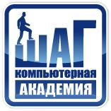Образование и наука - Академия Компьютерная ШАГ, ООО