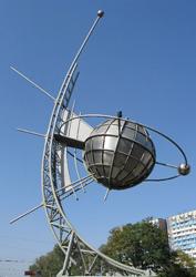 Что посмотреть - Днепропетровщина - космическая эпоха Украины, памятный знак