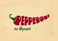 Рестораны - Пепперони (Pepperoni)