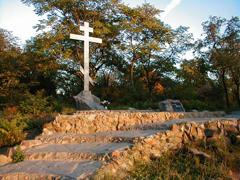Что посмотреть - Памятный крест византийским монахам
