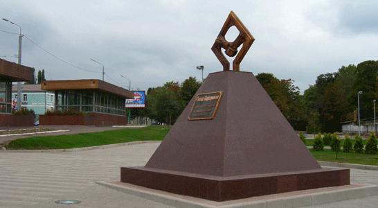 Что посмотреть - Площадь Согласия, памятный знак