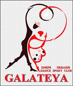 Спорт и активный отдых - Галатея, ТСК