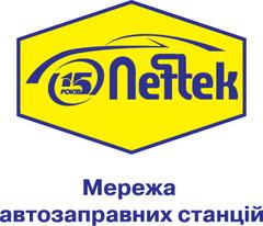 Все для автомобиля - Нефтек (Neftek)