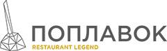 Клубы и ночная жизнь - Поплавок (Poplavok Music Hall)