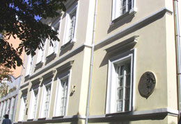 Театры и культурные центры - Литературное Приднепровье