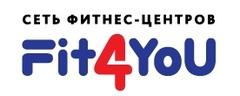 Спорт и активный отдых - Фитнес-центр ФИТФОЮ (FIT4YOU) на Гагарина