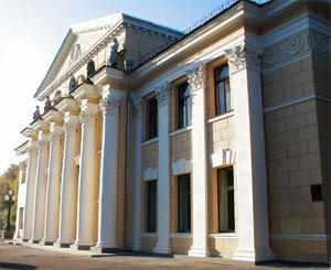 Днепровский Академический театр Драмы и комедии
