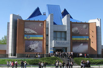 Национальный центр аэрокосмического образования молодежи Украины им. А.М. Макарова
