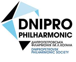 Что посмотреть - Днепропетровская Филармония им. Леонида Когана