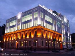 Центральная городская библиотека