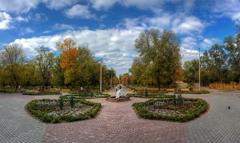Молодежный парк Новокодацкий