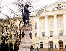 Национальный технический университет Днепровская политехника