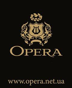 Концерт Холл Опера (Concert Hall OPERA)
