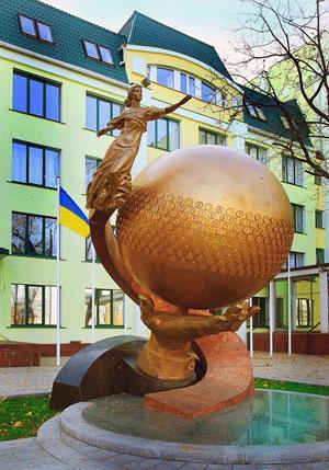 Что посмотреть - Планета Альфреда Нобеля, мемориальный знак
