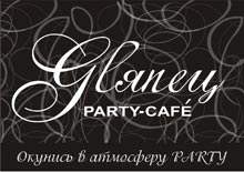Рестораны - Глянец, пати-кафе