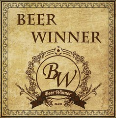 Бир Винер (Beer Winner Sport-bar)