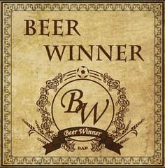 ��� ����� (Beer Winner Sport-bar)