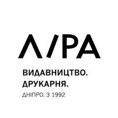 Средства массовой информации - ЛИРА, ЧП