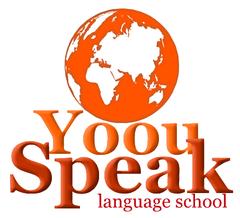 Образование и наука - Немецкий язык в школе YoouSpeak