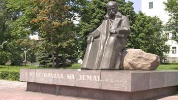 Что посмотреть - Шевченко Т.Г., памятник