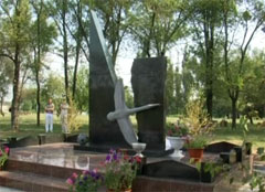 Мемориал погибшим футболистам «Пахтакора»