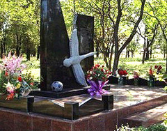 Что посмотреть - Мемориал погибшим футболистам «Пахтакора»