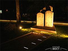 Мацева, мемориальный комплекс