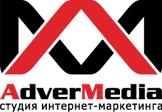 Услуги для бизнеса - Агентство интернет-маркетинга AdverMedia