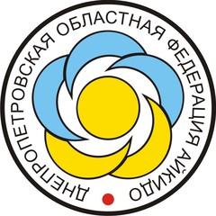 Спорт и активный отдых - Айкидо - днепропетровская областная федерация