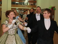 Спорт и активный отдых - Відлуння, Клуб исторического танца