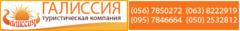 Финансы и страхование - Галиссия, ООО