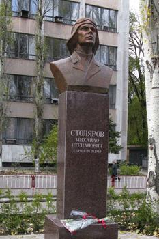 Что посмотреть - Столярову М.С., памятник