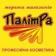 Магазины - ПАЛИТРА интернет-магазин косметики