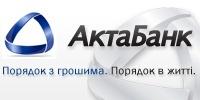 Финансы и страхование - Актабанк, ПАО