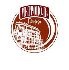 Рестораны - Метрополь, пиццерия