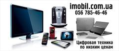 Магазины - АйМобил (iMobil) мобильные телефоны