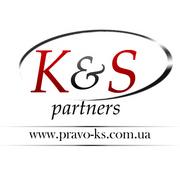 Охрана правопорядка, юридические услуги, налоги - Юридическая компания K&S partners, ООО