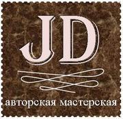 Gorod мастеров - Авторская мастерская, ДжейнДизайн (JaneDesign), аксессуары из кожи