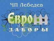 Недвижимость и строительство - Лебедев ЧП