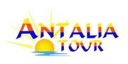 Туризм - Анталия Тур (Antalia Tour)