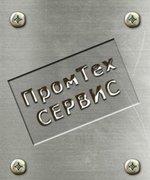 Недвижимость и строительство - Промтехсервис, ООО