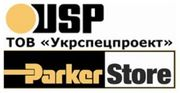 Паркер (Parker Store), сервисный центр УкрСпецПроект