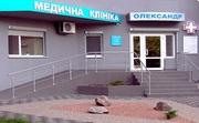 Медицина - Александр , Медицинская клиника, ООО