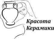 Gorod мастеров - Мастерская гончарного искусства